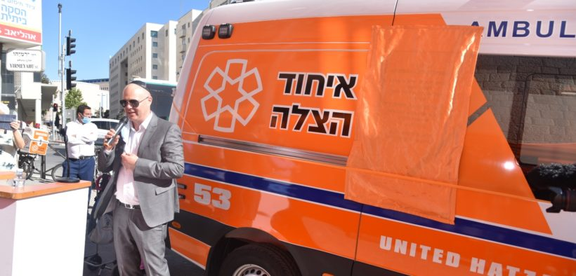 Watergen executive chairman Maxim Pasik speaks at the dedication of a new ambulance donated by his family to United Hatzalah. (Yechiel Grufein/United Hatzalah)