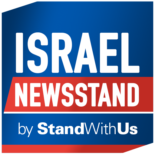 Israel Newsstand